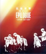 2016 BTS LIVE <花様年華 on stage:epilogue>~Japan Edition~(Blu-ray Disc)(BLU-RAY DISC)(DVD)