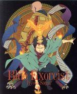 青の祓魔師 京都不浄王篇 5(完全生産限定版)(Blu-ray Disc)(CD1枚、カラーリーフレット付)(BLU-RAY DISC)(DVD)