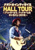ナオト・インティライミ HALL TOUR~アットホールで、アットホームなキャラバン2016~(初回限定版)(Blu-ray Disc)(CD1枚、チケットホルダー付)(BLU-RAY DISC)(DVD)