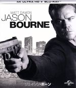 ジェイソン・ボーン(4K ULTRA HD+Blu-ray Disc)(4K ULTRA HD)(DVD)