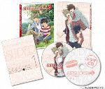 SUPER LOVERS 2 第1巻 限定版(三方背ケース、CD1枚、漫画付)(通常)(DVD)