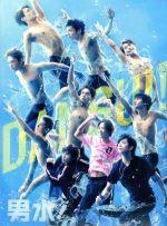 ドラマ「男水!」上巻(Blu-ray Disc)(BLU-RAY DISC)(DVD)