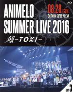 Animelo Summer Live 2016 刻-TOKI-8.28(Blu-ray Disc)(BLU-RAY DISC)(DVD)