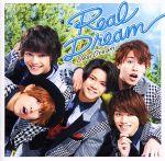 2.5次元アイドル応援プロジェクト 『ドリフェス!』「Real Dream」