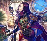 Fate/Grand Order Original Soundtrack Ⅰ(通常)(CDA)