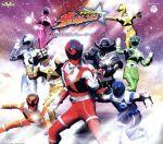 宇宙戦隊キュウレンジャー 主題歌「LUCKY STAR」(初回限定盤)(三方背ケース付)(通常)(CDS)