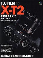富士フイルム X-T2 パーフェクトブック(エイムック3478)(単行本)