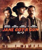 ジェーン(Blu-ray Disc)(BLU-RAY DISC)(DVD)