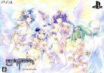 四女神オンライン CYBER DIMENSION NEPTUNE <ロイヤルエディション>(BOX、ビジュアルブック、CD2枚付)(初回限定版)(ゲーム)