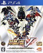 スーパーロボット大戦V <プレミアムアニメソング&サウンドエディション>(ゲーム)
