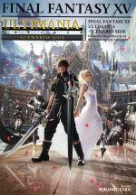 PS4/Xbox One ファイナルファンタジーⅩⅤ アルティマニア シナリオSIDE(SE-MOOK)(単行本)