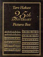 Taro Hakase 25th ANNIVERSARY Pictures Box(通常)(DVD)