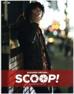 SCOOP! 豪華版(Blu-ray Disc)(BLU-RAY DISC)(DVD)