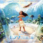 モアナと伝説の海 オリジナル・サウンドトラック <日本語版>(通常)(CDA)