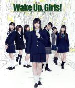舞台 Wake Up,Girls! 青葉の記録(Blu-ray Disc)(BLU-RAY DISC)(DVD)
