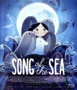 ソング・オブ・ザ・シー 海のうた(Blu-ray Disc)(BLU-RAY DISC)(DVD)