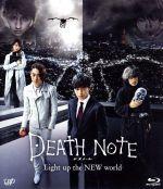 デスノート Light up the NEW world(Blu-ray Disc)(BLU-RAY DISC)(DVD)