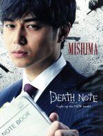 デスノート Light up the NEW world DVD complete set(通常)(DVD)
