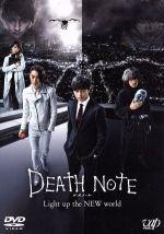 デスノート Light up the NEW world(通常)(DVD)