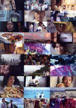 怒り 豪華版(Blu-ray Disc)(BLU-RAY DISC)(DVD)