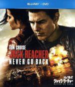 ジャック・リーチャー NEVER GO BACK ブルーレイ+DVDセット(Blu-ray Disc)(BLU-RAY DISC)(DVD)