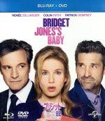 ブリジット・ジョーンズの日記 ダメな私の最後のモテ期 ブルーレイ+DVDセット(Blu-ray Disc)(BLU-RAY DISC)(DVD)