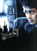 ミュージアム ブルーレイ&DVDセット プレミアム・エディション(Blu-ray Disc)(BLU-RAY DISC)(DVD)
