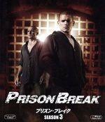 プリズン・ブレイク シーズン3<SEASONS ブルーレイ・ボックス>(Blu-ray Disc)(BLU-RAY DISC)(DVD)