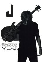 J 20th Anniversary BEST ALBUM <1997-2017> W.U.M.F.(初回生産限定盤)(DVD付)(BOX、DVD1枚、バンドスコア、フォトブック付)(通常)(CDA)