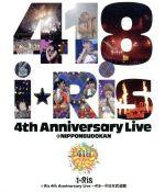 i☆Ris 4th Anniversary Live~418~(Blu-ray Disc)(BLU-RAY DISC)(DVD)
