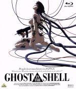 GHOST IN THE SHELL/攻殻機動隊(Blu-ray Disc)(BLU-RAY DISC)(DVD)
