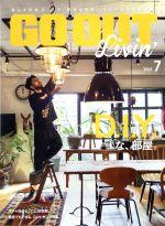GO OUT Livin' D.I.Y.な、部屋。(ニューズムック)(Vol.7)(単行本)