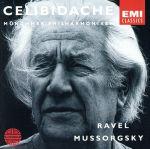【輸入盤】MUSSORGSKY・RAVEL(通常)(輸入盤CD)
