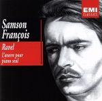 【輸入盤】RAVEL: L'oeuvre pour piano seul(通常)(輸入盤CD)