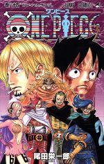 ONE PIECE ホールケーキアイランド編(84)(ジャンプC)(少年コミック)