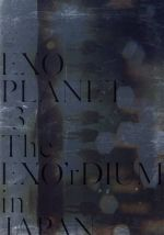 EXO PLANET #3 - The EXO'rDIUM in JAPAN(初回生産限定版)(Blu-ray Disc)(三方背BOX、フォトブック付)(BLU-RAY DISC)(DVD)