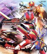 仮面ライダー電王 Blu-ray BOX 3<完>(Blu-ray Disc)(BLU-RAY DISC)(DVD)