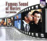 映画音楽ベスト60(通常)(CDA)