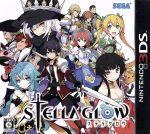 STELLA GLOW お買い得版(ゲーム)