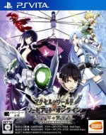 アクセル・ワールド VS ソードアート・オンライン 千年の黄昏(ゲーム)