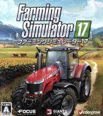ファーミングシミュレーター17(ゲーム)
