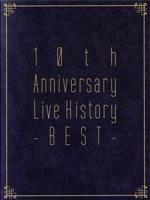 10th Anniversary Live History -BEST-(通常)(DVD)