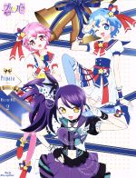 Pripara Season.2 Blu-ray BOX-2(Blu-ray Disc)(BLU-RAY DISC)(DVD)