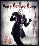 SHINKANSEN☆RX「Vamp Bamboo Burn~ヴァン!バン!バーン!~」(Blu-ray Disc)(BLU-RAY DISC)(DVD)