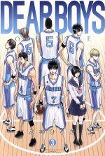 DEAR BOYS OVER TIME(3)(マガジンKC)(少年コミック)