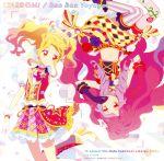 TVアニメ/データカードダス『アイカツスターズ!』2ndシーズンOP/ED主題歌「STARDOM!/Bon Bon Voyage!」(通常)(CDS)