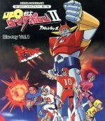 放送開始40周年記念企画 想い出のアニメライブラリー 第71集 UFO戦士ダイアポロンⅡ アクションシリーズ Vol.1(Blu-ray Disc)(BLU-RAY DISC)(DVD)