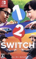 1-2-Switch(ゲーム)