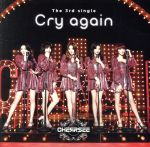 Cry again(初回限定盤B)(DVD付)(DVD、ブックレット(12P)付)(通常)(CDS)