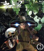宇宙戦艦ヤマト2202 愛の戦士たち 2(Blu-ray Disc)(BLU-RAY DISC)(DVD)